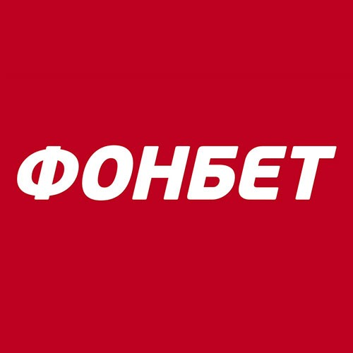 интернет компания букмекерская