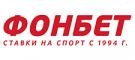 Страховка экспресса ФОНБЕТ