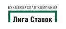 Акция «Приведи друга» в БК Лига Ставок