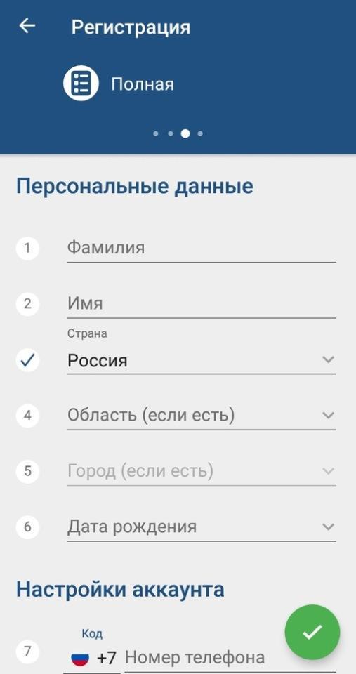 Полная регистрация в приложении 1хБет
